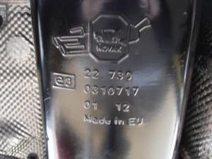 DSC00538